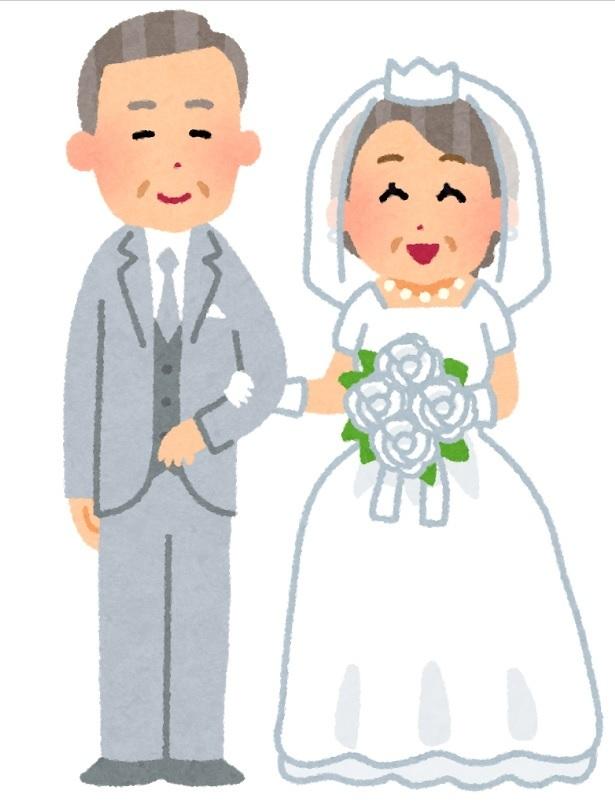 婚活セミナー.jpg
