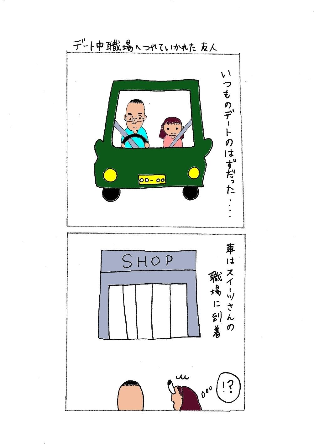 職場に紹介.jpg
