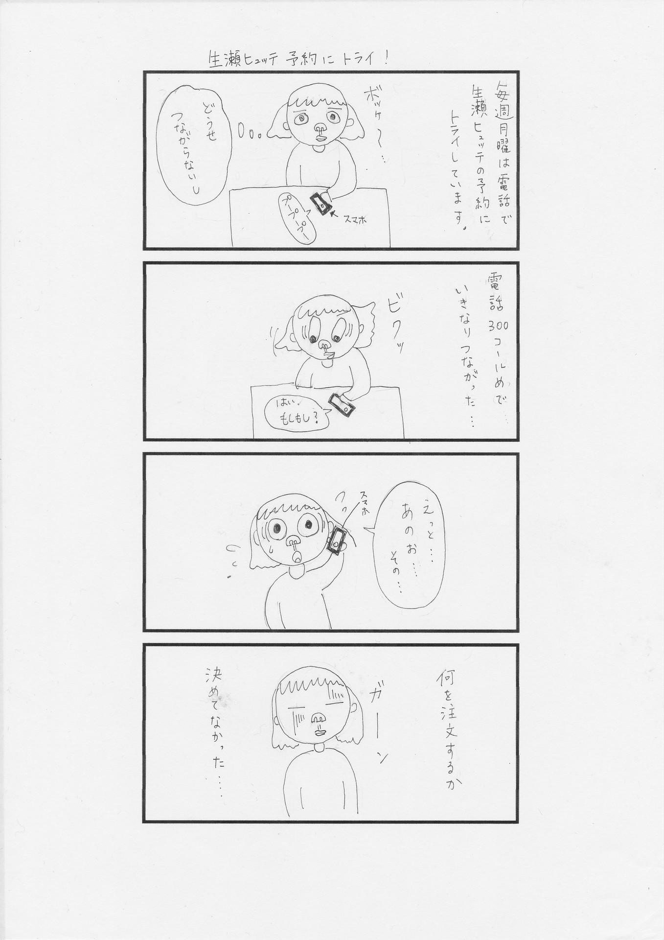 IMG_20170504_0001.jpg